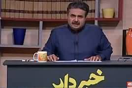 Khabardar with Aftab Iqbal (Comedy Show) – 31st March 2018