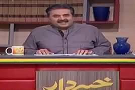 Khabardar with Aftab Iqbal (Comedy Show) – 31st May 2018