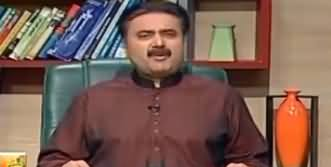 Khabardar With Aftab Iqbal (Comedy Show) - 3rd April 2020