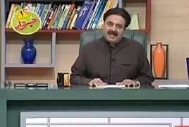 Khabardar with Aftab Iqbal (Comedy Show) – 3rd August 2018