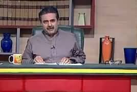 Khabardar With Aftab Iqbal (Comedy Show) – 3rd August 2019