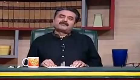 Khabardar with Aftab Iqbal (Comedy Show) - 3rd December 2016