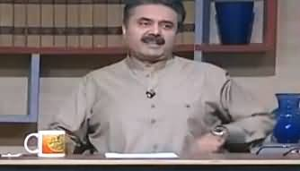 Khabardar with Aftab Iqbal (Comedy Show) - 3rd December 2017