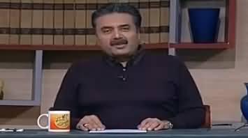 Khabardar with Aftab Iqbal (Comedy Show) - 3rd February 2018