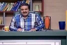 Khabardar With Aftab Iqbal (Comedy Show) – 3rd February 2019