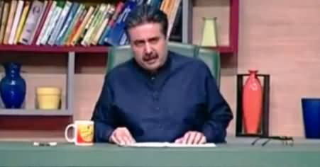 Khabardar With Aftab Iqbal (Comedy Show) - 3rd June 2016