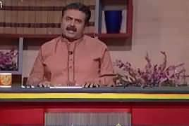 Khabardar with Aftab Iqbal (Comedy Show) – 3rd June 2018