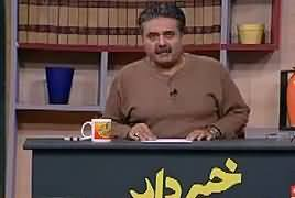 Khabardar with Aftab Iqbal (Comedy Show) – 3rd March 2018