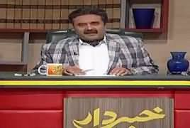 Khabardar With Aftab Iqbal (Comedy Show) – 3rd March 2019