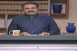 Khabardar with Aftab Iqbal (Comedy Show) – 3rd May 2018