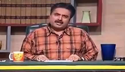Khabardar with Aftab Iqbal (Comedy Show) – 3rd November 2016