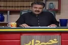 Khabardar With Aftab Iqbal (Comedy Show) – 3rd November 2018