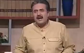 Khabardar With Aftab Iqbal (Comedy Show) - 3rd September 2017