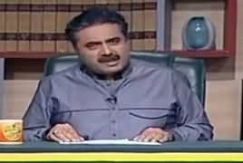 Khabardar With Aftab Iqbal (Comedy Show) – 4th August 2019