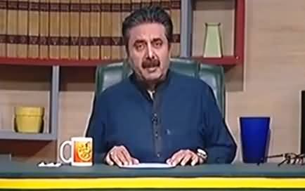 Khabardar With Aftab Iqbal (Comedy Show) - 4th December 2016