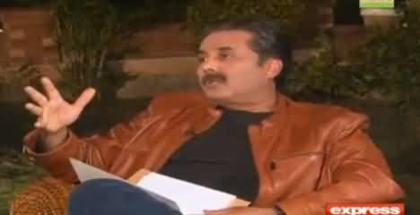 Khabardar with Aftab Iqbal (Comedy Show) - 4th February 2017