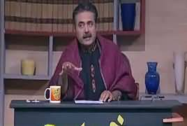 Khabardar with Aftab Iqbal (Comedy Show) – 4th January 2018