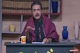 Khabardar with Aftab Iqbal (Comedy Show) – 4th January 2018