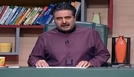 Khabardar with Aftab Iqbal (Comedy Show) REPEAT – 6th June 2016