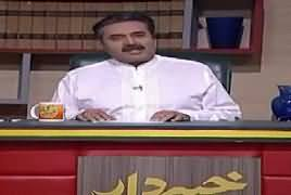 Khabardar with Aftab Iqbal (Comedy Show) – 4th May 2019