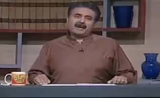 Khabardar with Aftab Iqbal (Comedy Show) - 4th November 2017