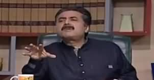 Khabardar With Aftab Iqbal (Comedy Show) - 4th October 2019