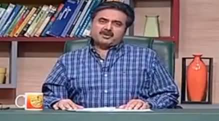 Khabardar with Aftab Iqbal (Comedy Show) – 4th September 2016