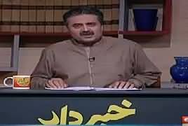 Khabardar with Aftab Iqbal (Comedy Show) – 5th April 2018