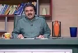 Khabardar With Aftab Iqbal (Comedy Show) – 5th April 2019