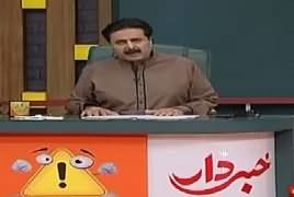 Khabardar with Aftab Iqbal (Comedy Show) – 5th August 2018