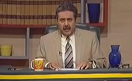 Khabardar with Aftab Iqbal (Comedy Show) - 5th January 2017