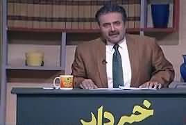 Khabardar with Aftab Iqbal (Comedy Show) – 5th January 2018