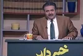 Khabardar with Aftab Iqbal (Comedy Show) – 5th January 2018