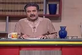 Khabardar With Aftab Iqbal (Comedy Show) – 5th January 2019