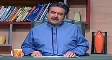 Khabardar with Aftab Iqbal (Comedy Show) – 5th June 2016