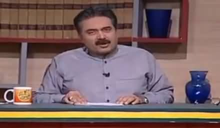 Khabardar with Aftab Iqbal (Comedy Show) - 5th May 2017