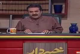 Khabardar with Aftab Iqbal (Comedy Show) – 5th May 2018