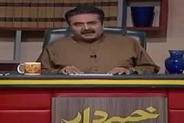 Khabardar with Aftab Iqbal (Comedy Show) – 5th May 2019