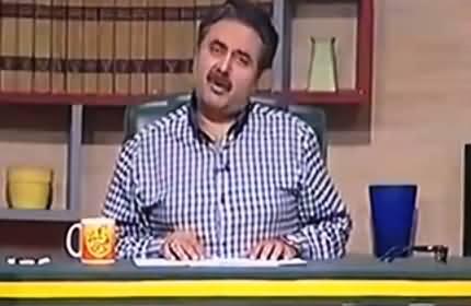 Khabardar with Aftab Iqbal (Comedy Show) - 5th November 2016