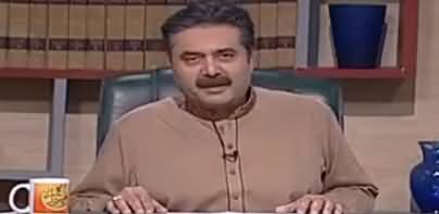Khabardar with Aftab Iqbal (Comedy Show) - 6th April 2017