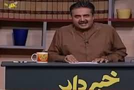 Khabardar with Aftab Iqbal (Comedy Show) – 6th April 2018