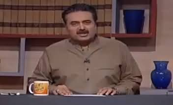 Khabardar with Aftab Iqbal (Comedy Show) - 6th August 2017