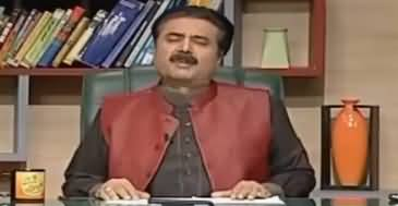 Khabardar With Aftab Iqbal (Comedy Show) - 6th December 2019