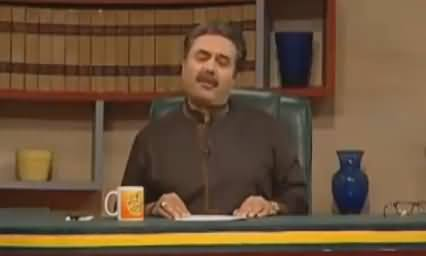 Khabardar with Aftab Iqbal (Comedy Show) - 6th January 2017
