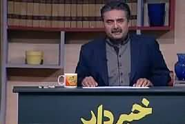 Khabardar with Aftab Iqbal (Comedy Show) – 6th January 2018
