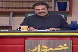 Khabardar With Aftab Iqbal (Comedy Show) – 6th January 2019