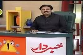 Khabardar with Aftab Iqbal (Comedy Show) – 6th July 2018