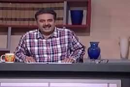 Khabardar with Aftab Iqbal (Comedy Show) – 6th May 2018