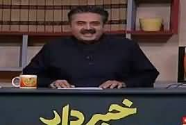 Khabardar with Aftab Iqbal (Comedy Show) – 7th April 2018