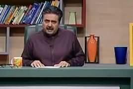 Khabardar With Aftab Iqbal (Comedy Show) – 7th April 2019